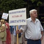 Penzioneri sa robije Predsedniku Srbije