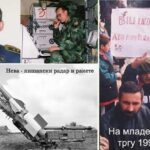 NATO AGRESIJA 1999 и 7. RAKETNI DIVIZION 250.RAKETNE BRIGADE